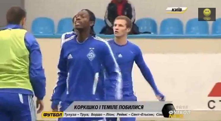 2 jugadores del Dynamo de Kiev a Las piñas !